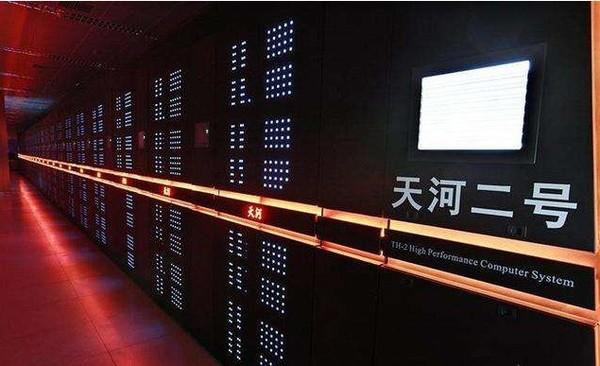 盘点中国六大超级计算机排行榜
