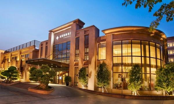 盘点厦门十大知名酒店品牌排行榜