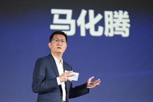 2020年福布斯中国富豪榜前400名