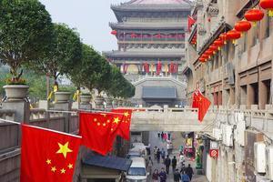 2020年陕西各市GDP排名,西安首破万亿