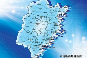 2019年福建省各市人口数量和面积排名
