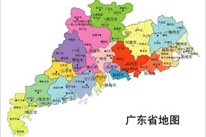 2019年广东省各市人口数量和面积排名