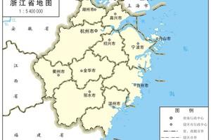 2019年浙江省各市人口数量和面积排名