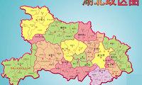 2019年湖北省各市人口数量和面积排名