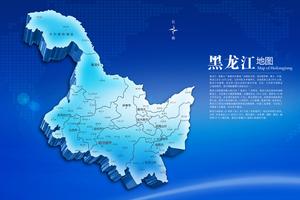 黑龙江省各市、区、县人口数量和面积统计