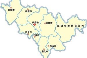 吉林省各市、区、县人口数量和面积统计