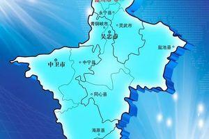 宁夏回族自治区各市、区、县人口数量和面积统计