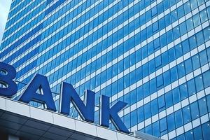 2020中国银行业实力排行榜100强