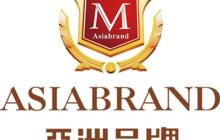Asiabrand发布2021中国创新品牌500强排行榜